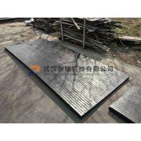 东臻科技进口德国法奥迪耐磨焊丝 堆焊双金属耐磨堆焊钢板