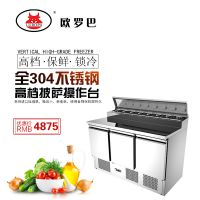 欧罗巴pizza操作台大理石风冷冷藏304不锈钢专业出口冷柜