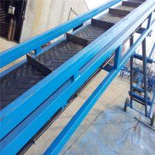 爬坡式加挡板式桶装纯净水输送机 汇众防滑式加护栏水桶传送机
