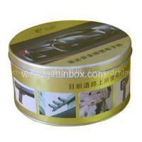 F01052 Gift Packaging Tin Box