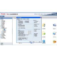 成都用友软件代理商 用友软件公司T1/T3/T6/U8/U9