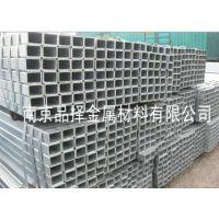 南京浦口 方管 镀锌方管 矩形管Q195现货规格全