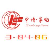 2017第21届中部郑州家电博览会