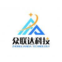 深圳市众联达科技有限公司