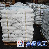 云南优等品氟硅酸钠,出口级得 含量99% 量大从优欢迎咨询