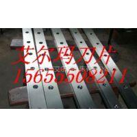供应4米液压剪板机刀片价格 6米液压剪板机刀片价格