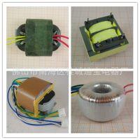 供应迪宝小功率变压器,体积小重量轻,多种安装方式以供选择