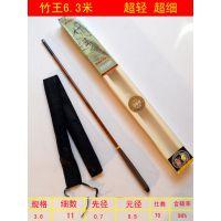 热销推荐 竹王3.6-7.2米 碳素鱼竿 手钓竿 溪流竿 手竿 鱼竿