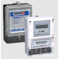 CHNINT DDS666 单相电子式电能表 广州批发 广州正泰总代理