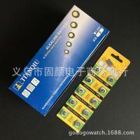正品 天球 AG3 LR41 392 L736 1.55V 发光耳勺 钮扣电池