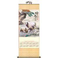 2015年羊年无纺布挂历、 广告挂历、挂轴、广告促销
