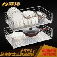 汉司宝玛 厨房橱柜 双层阻尼轨道 碗盘碟平篮 不锈钢三边拉篮 A8