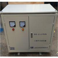 上海宏名三相变压器SG-50KVA三相干式隔离变压器575V转380v变压器