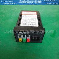 高压成套电器-DXN8 DXN8-T DXN8-Q户内高压带电显示器