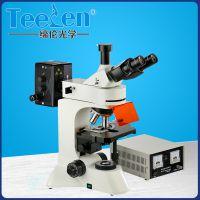 CFM-300高级三目荧光显微镜便携式荧光显微镜带数码设备40-1600倍