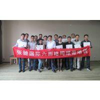 深圳六西格玛绿带培训|6sigma绿带培训课