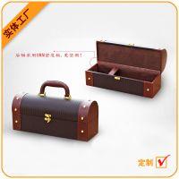 编织纹皮革酒盒 复古款 弧形 朱砂红酒盒子 深圳工厂 出厂价
