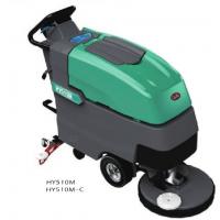 供应超宝双刷洗地机HY510M/HY510M-C 大型洗地机