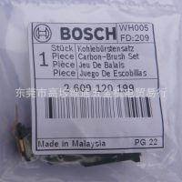 批发博世GSS230平板砂磨机(9035款)砂纸机原装碳刷2609120199