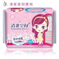 卫生巾厂家直批 福建卫生用品公司批发代理超吸日用240纯棉卫生巾