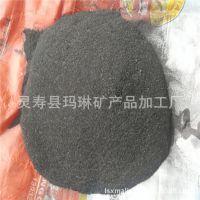 供应高纯超细导电导热石墨粉