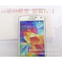 三星 s5手机模型机批发 i9600模型机 galaxy S5手机模型 原装模型