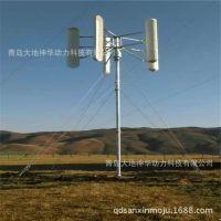 内蒙地区风力发电 小型风力发电机 5KW垂直轴 风电转换效率高