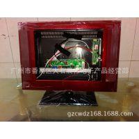 15寸液晶电视LCD外壳套料光亮彩壳+万能驱动板+万能彩包