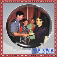 辰天陶瓷 家庭纪念照片陶瓷盘 景德镇装饰纪念摆盘