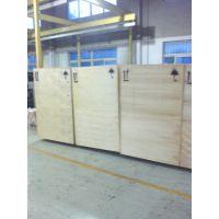 上海牡森包装提供各式木箱包装服务