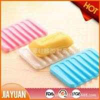 定制新款沥水硅胶香皂架 硅胶肥皂盒 硅胶香皂托盘 浴室时尚皂盒