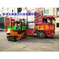 长安上角货运公司电话076981765299博通货运,全程GPS跟踪,5A级物流品牌