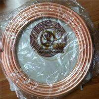 TP2紫铜盘圆管批发 C11000紫铜管批发商 TAg0.1紫铜管报价