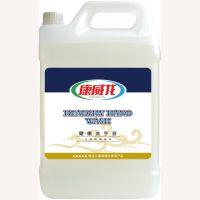 青岛厂家批量直供无色无味食品级洗手液 5kg桶装抗菌杀菌不伤手