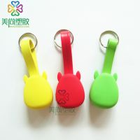 硅胶镂空钥匙扣,数据线钥匙扣挂件,USB硅胶套