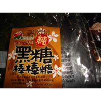 上海巧克力进口报检报关代理公司