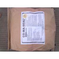 COMASEAL水泥基渗透结晶型无机防水涂料-美国SB