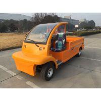 苏州新款2人座电动货车 短途运输车 超市农场厂区载货电瓶车 载重500KG