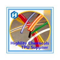 供应PU管材,气动管,气动管料,热塑性聚氨酯弹性体材料