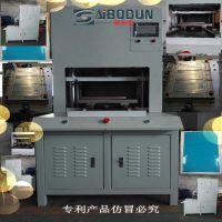 IMD模具设备全自动热压成型机-赛柏敦