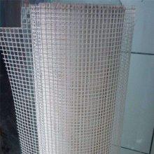 旺来玻纤网格布 透明网格布 墙面防裂网供应