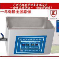 包邮 昆山舒美 KQ-300DE 台式数控超声波清洗器 器械仪器械清洗仪