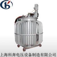 科奔TSJA-100kva三相油浸感应调压器