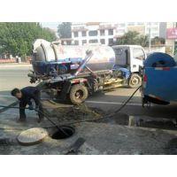 上海徐汇区嘉善路污水管道疏通清洗 下水道疏通 马桶疏通