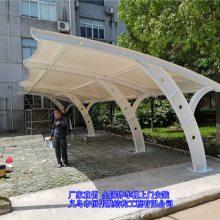 菏泽地下车库雨棚制作、潍坊广场景观棚设计