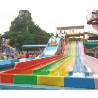 新潮水上游乐设备、急弛竞赛滑梯、彩虹波浪滑梯
