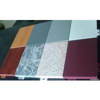 武汉铝单板,吉祥铝塑板(图),铝单板价格