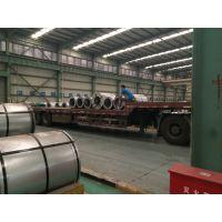 上海恒徽实业供应宝钢取向硅钢片B30P100大尾卷