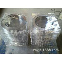 专业人供应 TC4/Ti-6Al4V钛合金带 0.5mmTC4钛箔