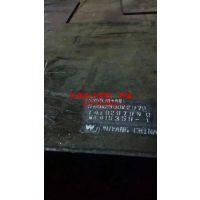 舞钢牌管线钢板X70舞阳现货切割正火定轧成品